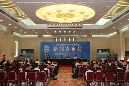 北京活动策划:新闻发布会
